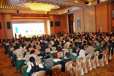 Large class attending presentation